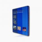מוסר יהודי לעומת מוסר נוצרי